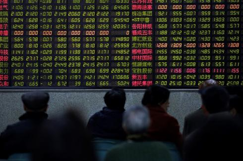 China securities regulator pledges to strengthen oversight amid 'abnormal' volatility