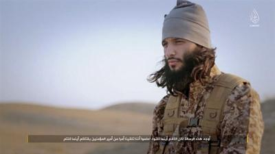 Faces of Islamic State