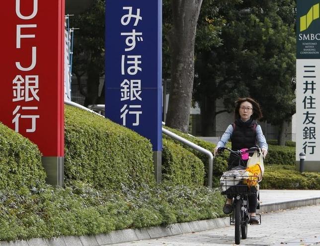 2月8日、日銀のマイナス金利導入は銀行の預金金利の引き下げに波及し、銀行にお金を預けるメリットはさらに薄れることになった。写真は都内で昨年11月撮影(2016年 ロイター/Yuya Shino)