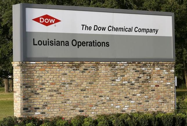 A sign is seen at an entrance to a Dow Chemical Co plant in Plaquemine, Louisiana December 12, 2015. REUTERS/Jonathan Bachman