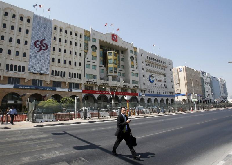 Social curse' of huge personal debt raises worries in