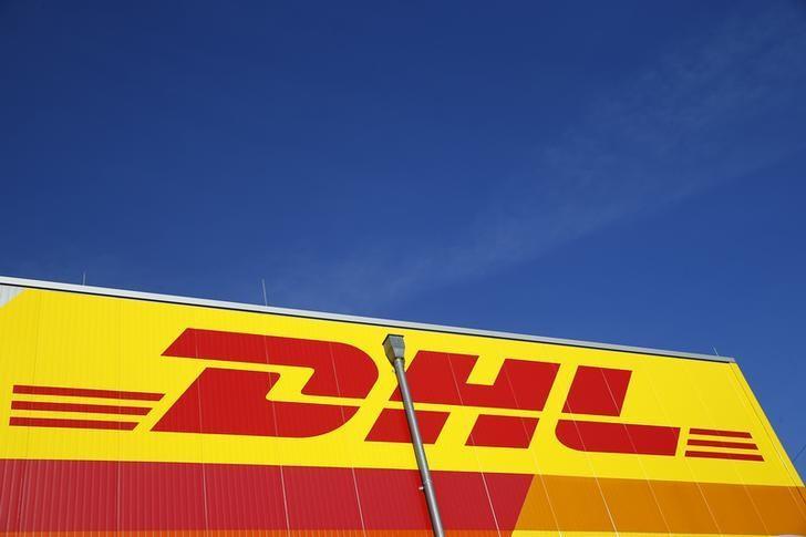 DHL, UPS, Affinity and CVC eye South Korean logistics firm-Korea
