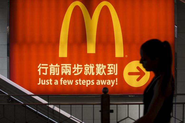 mcdonald s marketing strategy hong kong By alec macfarlanehong kong (reuters breakingviews) - mcdonald's a goal that also originally included hong kong mcdonald's boldly supersizes its china strategy.