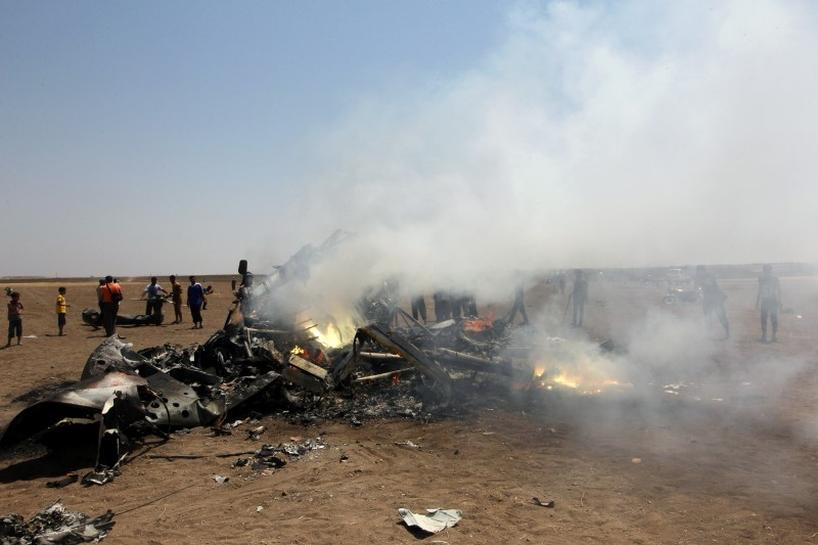 Russian helicopter shot down in rebel-held Syria - Reuters