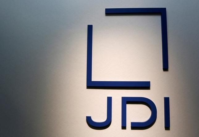 A logo of Japan Display Inc is seen at its headquarters in Tokyo April 15, 2013.      REUTERS/Yuya Shino/File Photo