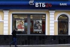 Отделение ВТБ 24 в Москве. 18 марта 2013 года. Второй по величине госбанк ВТБ получил полный доступ к межбанковскому рынку облигаций Китая, сообщил ВТБ. REUTERS/Sergei Karpukhin