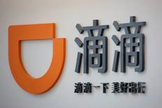 The logo of Didi Chuxing is seen at its headquarters in Beijing, China, May 18, 2016. REUTERS/Kim Kyung-Hoon/File Photo - RTX2GOMR