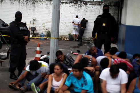 Gangland, El Salvador