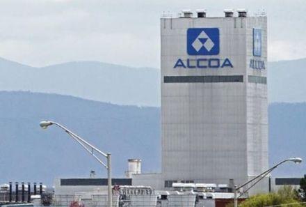 2014年4月8日,美国田纳西州,图为美国铝业(Alcoa)旗下的一座工厂。 REUTERS/Wade Payne
