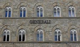 Generali a fait état jeudi d'une baisse de 5,6% sur neuf mois de son bénéfice d'exploitation malgré des performances en hausse au troisième trimestre. /Photo d'archives/REUTERS/Tony Gentile