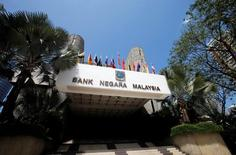 A general view of the headquarters of Malaysia's central bank, Bank Negara Malaysia, in Kuala Lumpur January 29, 2013.  REUTERS/Bazuki Muhammad/File Photo