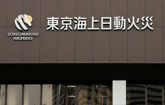 A logo of Tokio Marine & Nichido Fire Insurance Co is seen in Tokyo, Japan, May 19, 2016.   REUTERS/Toru Hanai - RTSF4AW