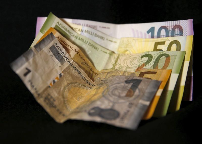 именно вызывает валюта азербайджана фото это одежда