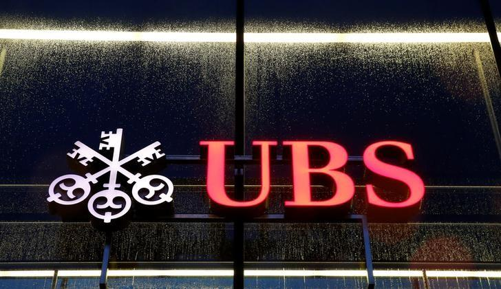 the logo of Swiss bank UBS is seen in Zurich, Switzerland November 10, 2016.    REUTERS/Arnd Wiegmann