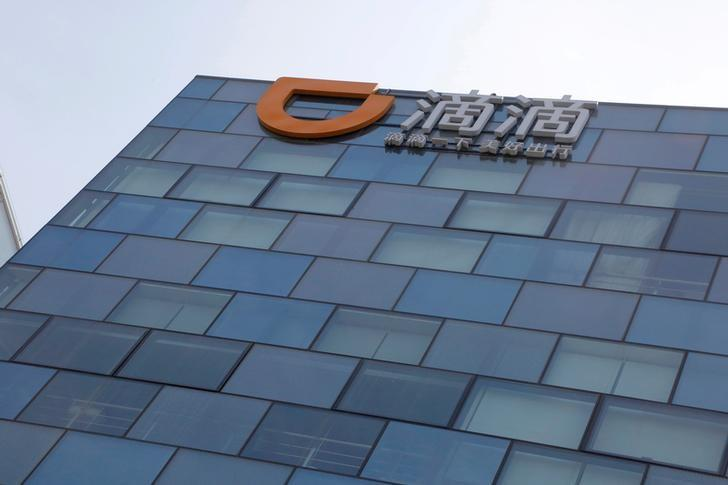 Logo of Didi Chuxing is seen at its headquarters building in Beijing, China, May 18, 2016. REUTERS/Kim Kyung-Hoon/File Photo