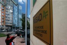 The logo of the Russian Anti-Doping Agency (RUSADA) is seen outside its headquarters in Moscow, Russia, May 24, 2016. REUTERS/Sergei Karpukhin