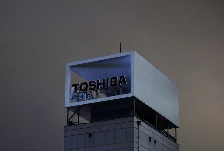 The logo of Toshiba Corp is pictured at its headquarters in Tokyo, Japan, August 31, 2015.   REUTERS/Yuya Shino/File Photo