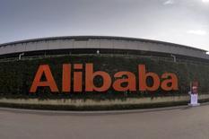 La casa matriz de la minorista Alibaba en Hangzhou, China, oct 14, 2015. Ant Financial Services Group, socio de la gigante china de comercio electrónico Alibaba Group Holding Ltd, dijo el jueves que comprará la empresa estadounidense de transferencia de dinero MoneyGram International Inc, en un acuerdo valuado en cerca de 880 millones de dólares.  REUTERS/Stringer/File photo