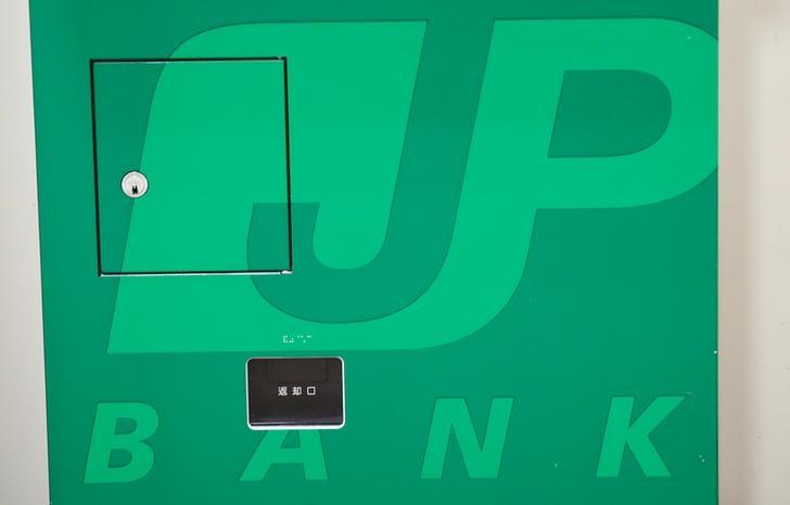 Japan Post Bank Co's logo is seen on its ATM machine in Tokyo, Japan, August 12, 2016.   REUTERS/Kim Kyung-Hoon/Files