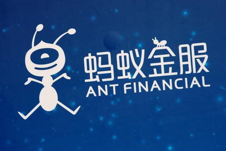 A logo of Ant Financial is displayed at the Ant Financial event in Hong Kong, China November 1, 2016. REUTERS/Bobby Yip/File Photo