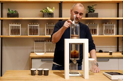 How to make an $18 cup of coffee