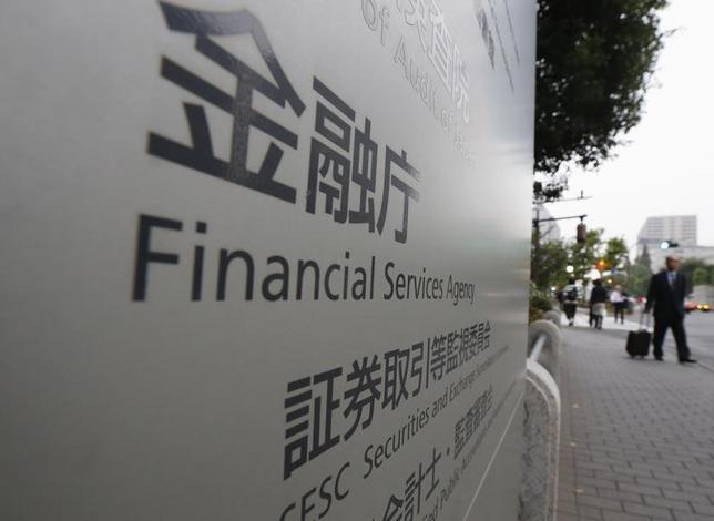 3月15日、全国地方銀行協会の中西勝則会長は会見で、金融庁が運用部門に焦点を当てて一部の地方銀行に立ち入り検査を行なうことについて、運用方法を規制するものではないと述べた。写真は都内の金融庁本部で2012年10月撮影(2017年 ロイター/Kim Kyung-Hoon)
