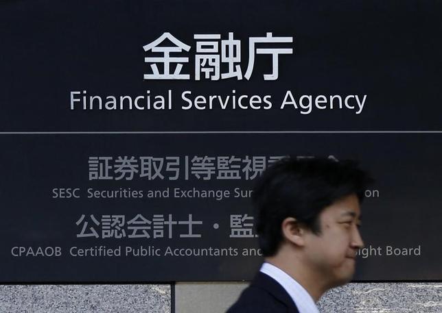 3月16日、関係筋が明らかにしたところによると、金融機関への検査・監督のあり方を議論してきた金融庁の有識者会議が、同庁の組織再編を17日に提言する。2013年11月撮影(2017年 ロイター/Toru Hanai)
