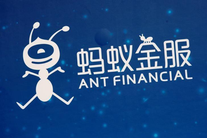 资料图片:2016年11月蚂蚁金服在香港举办的活动现场的企业标识。REUTERS/Bobby Yip