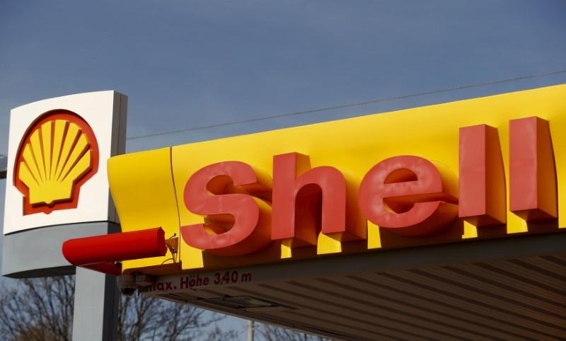 Shell reluctant to part with California refinery amid asset