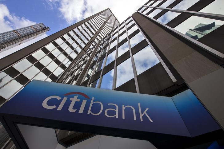 A view of the exterior of the Citibank corporate headquarters in New York, New York, U.S. May 20, 2015.   REUTERS/Mike Segar/Files - RTSS8TD