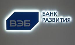 El logo del banco estatal de desarrollo ruso Vnesheconombank, en San Petersburgo, Rusia. 16 de junio 2016. El Kremlin dijo el martes que la reunión entre Jared Kushner, yerno del presidente estadounidense Donald Trump, y representantes del banco estatal de desarrollo ruso Vnesheconombank fue un encuentro rutinario de negocios. REUTERS/Sergei Karpukhin - RTX2IHJ8