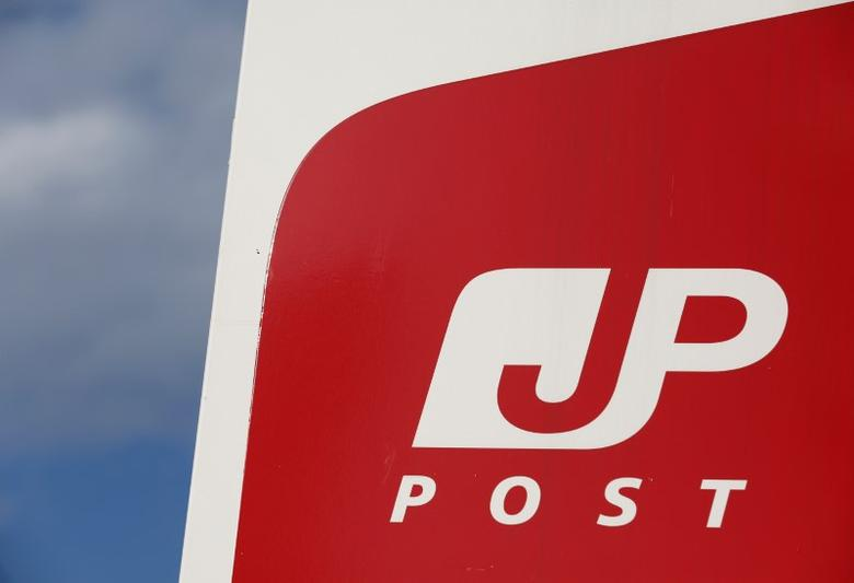 Japan Post's logo is seen at its headquarters in Tokyo, Japan, January 30, 2017.  REUTERS/Kim Kyung-Hoon
