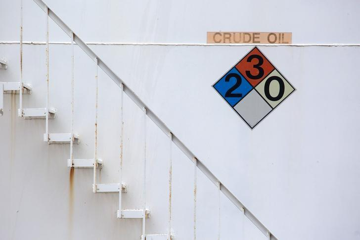 FILE PHOTO: A sign listing the contents of an oil storage tank is seen during a tour by the Department of Energy at the Strategic Petroleum Reserve in Freeport, Texas, U.S. June 9, 2016.  REUTERS/Richard Carson