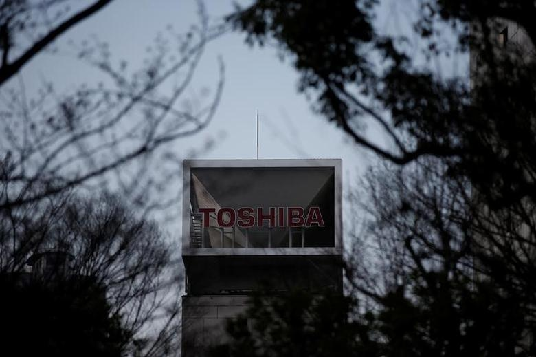 Toshiba Corp logo is seen at the company's headquarters in Tokyo, Japan March 29, 2017. REUTERS/Issei Kato