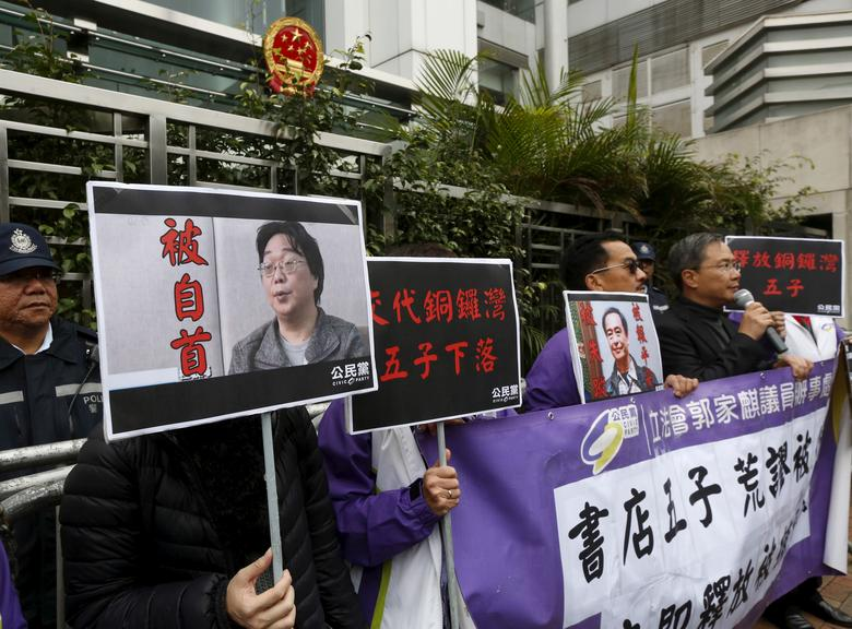 FILE PHOTO: Members from the pro-democracy Civic Party carry a portrait of Gui Minhai (L) and Lee Bo during a protest outside the Chinese Liaison Office in Hong Kong, China January 19, 2016. REUTERS/Bobby Yip/File Photo