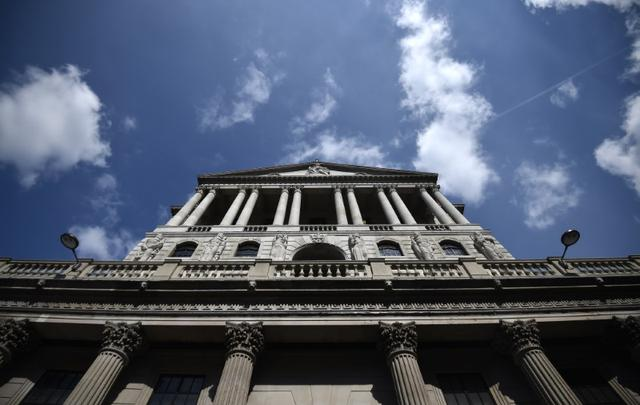 A general view shows the Bank of England in the City of London, Britain April 19, 2017. REUTERS/Hannah McKay