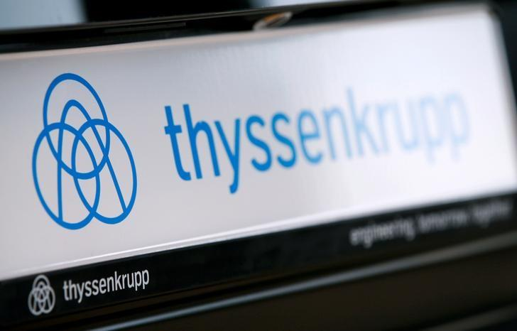 The logo of German steel-to-elevators group ThyssenKrupp AG is pictured during the company's annual news conference in Essen, Germany, November 24, 2016.   REUTERS/Wolfgang Rattay/File Photo