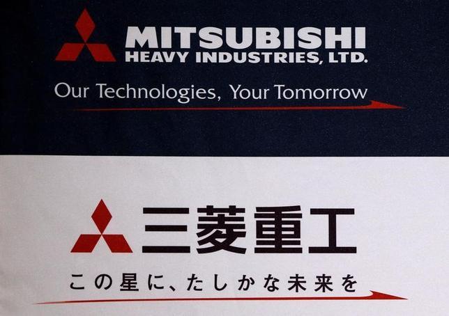 4月26日、三菱重工業は、2017年3月期(前期)の連結業績予想を下方修正したと発表した。2016年5月撮影(2017年 ロイター/Issei Kato)