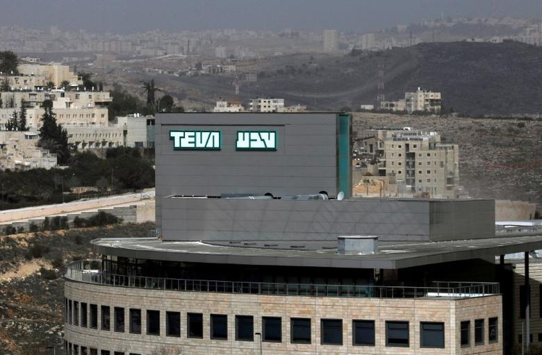 FILE PHOTO: A building belonging to Teva Pharmaceutical Industries, the world's biggest generic drugmaker and Israel's largest company, is seen in Jerusalem February 8, 2017. REUTERS/Ronen Zvulun/File Photo