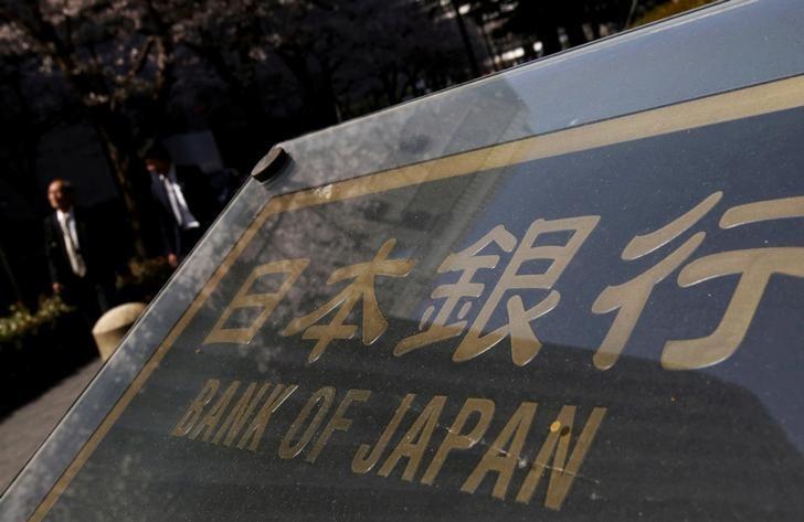 2016年3月31日,日本东京,行人走过日本央行总部。REUTERS/Yuya Shino