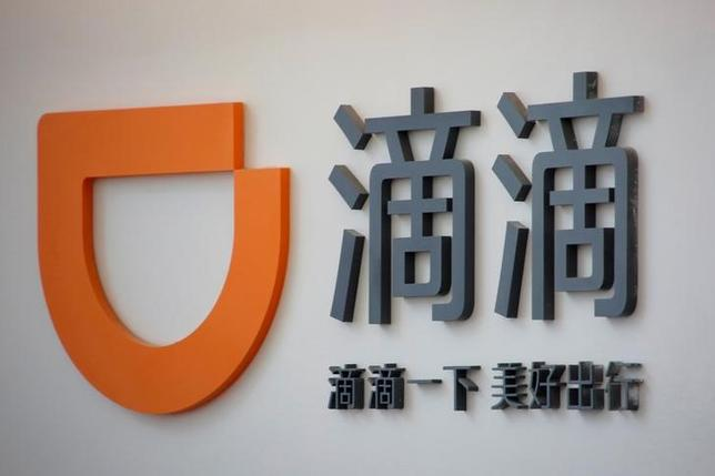 FILE PHOTO: The logo of Didi Chuxing is seen at its headquarters in Beijing, China, May 18, 2016. REUTERS/Kim Kyung-Hoon/File Photo