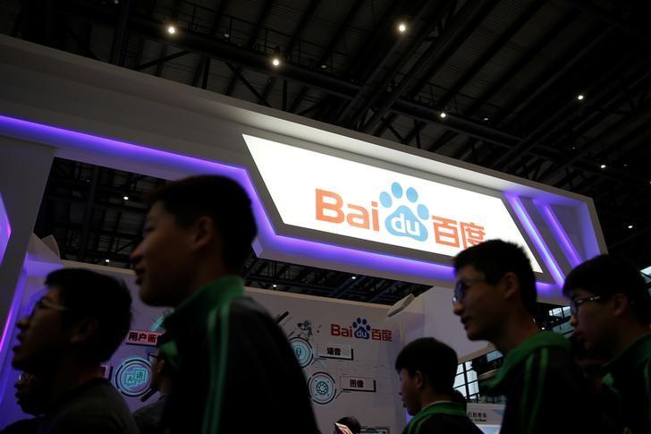 A sign of Baidu is seen during the third annual World Internet Conference in Wuzhen town of Jiaxing, Zhejiang province, China November 17, 2016. REUTERS/Aly Song