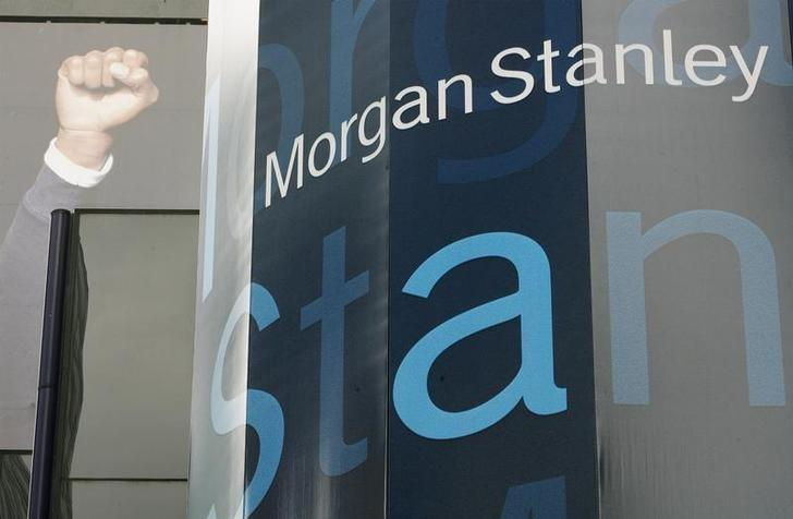 Morgan Stanley Case Shows State Enforcing Fiduciary Duty