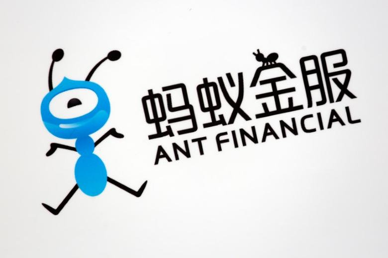 A logo of Ant Financial is displayed at an event of the company in Hong Kong, China November 1, 2016. REUTERS/Bobby Yip