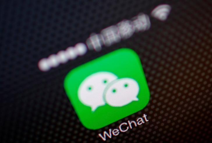 A picture illustration shows a WeChat app icon in Beijing, China December 5, 2013. REUTERS/Petar Kujundzic/Illustration/File Photo