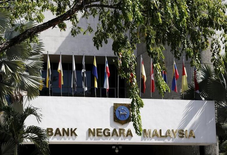 A general view of the Bank Negara Malaysia in Kuala Lumpur, Malaysia, March 8, 2016.  REUTERS/Olivia Harris