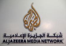 شعار شبكة الجزيرة القطرية - أرشيف رويترز