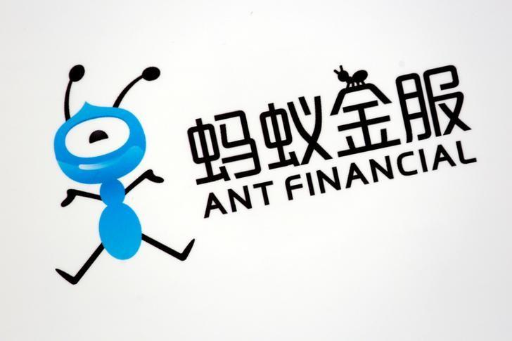 A logo of Ant Financial is displayed at an event of the company in Hong Kong, China November 1, 2016. REUTERS/Bobby Yip/File Photo