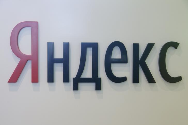 The logo of Russian internet group Yandex is pictured at the company's office in Kiev, Ukraine May 16, 2017.  REUTERS/Valentyn Ogirenko