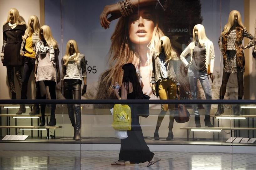US consumer prices, retail sales weaken in May
